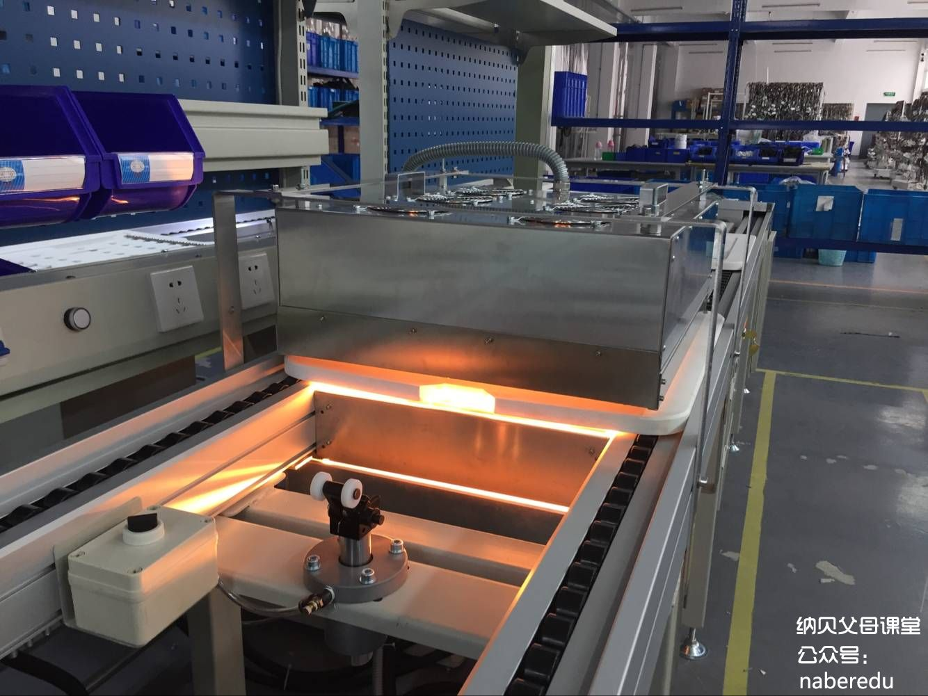 萨莱米ceramicx红外线快中波加热系统应用于热收缩管加热